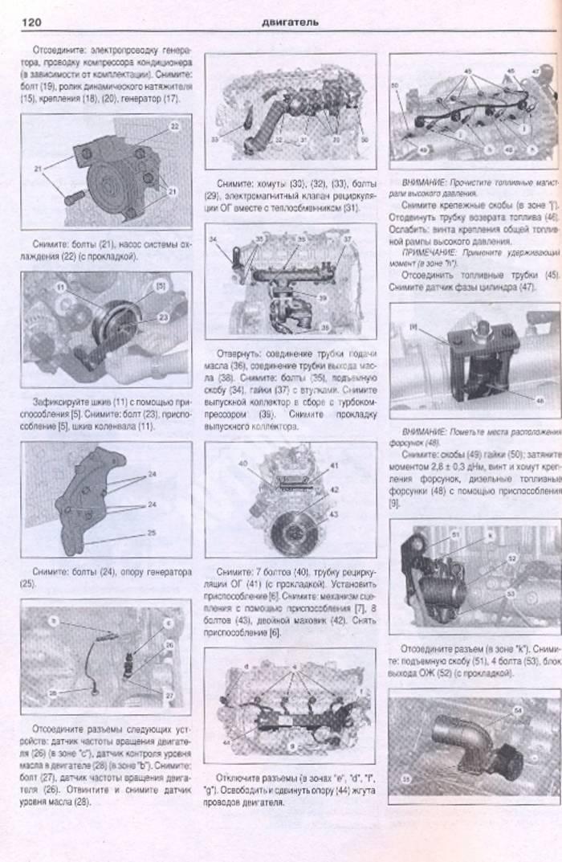 инструкция по эксплуатации хендай солярис 2014